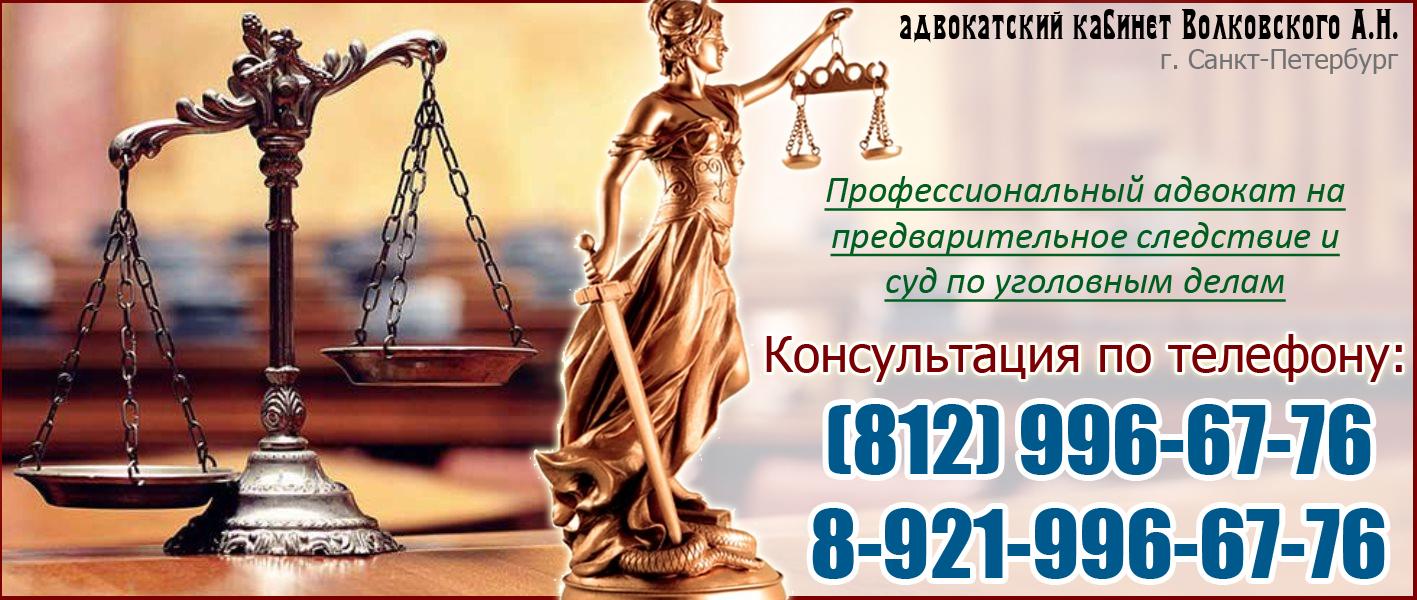 судебная практика 290 ук рф