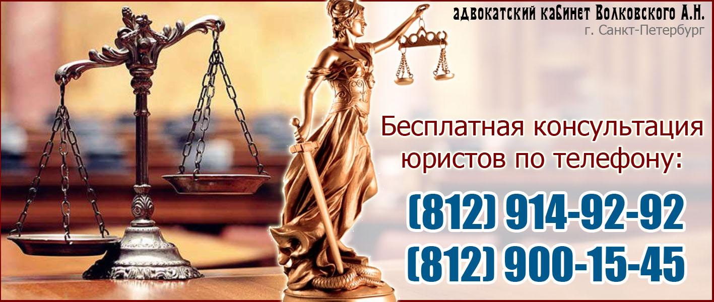 Калькулятор расчета государственной пошлины для подачи обращения искового заявления в суд